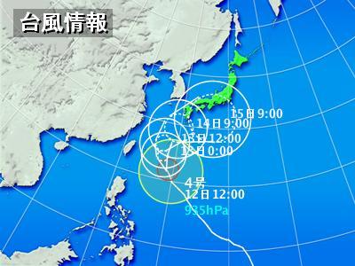 台風4号7月12日現在