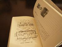 spainbarbook