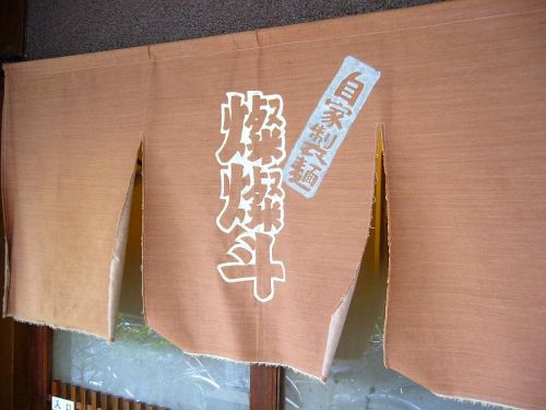 2007-10-07-02