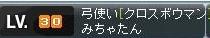 20060203021952.jpg