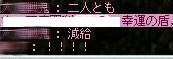20060207131019.jpg