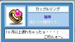 20061023215157.jpg