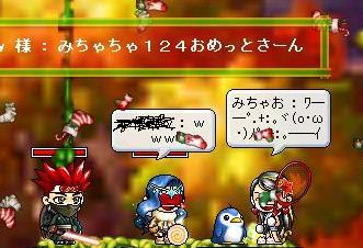 20070105004039.jpg