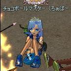 mabinogi_2007_08_12_025.jpg