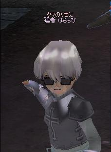 mabinogi_2007_08_12_044.jpg