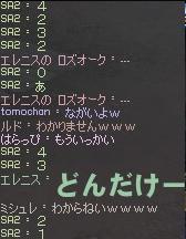 mabinogi_2007_08_12_048.jpg