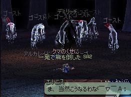 mabinogi_2007_08_12_052.jpg
