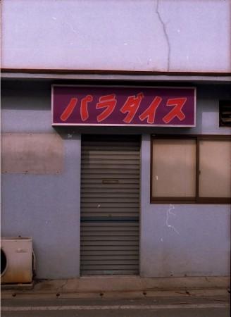 20070223001236.jpg