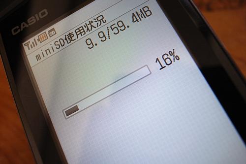 R0012017.jpg
