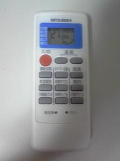 20070813230010.jpg
