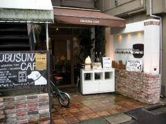 お気に入りはUBUSUNA CAFE!