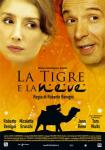 Tigre_e_la_neve_(2005).jpg