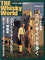 whisky_05