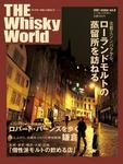 whisky_08.jpg