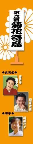 yose_6.jpg