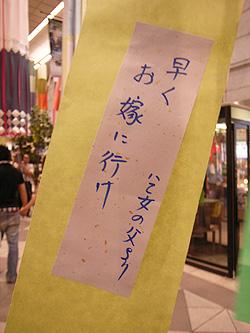 onegai_2.jpg