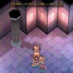 2005-11-14-4.jpg
