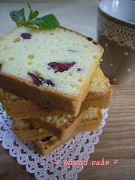クランベリーパウンドケーキ