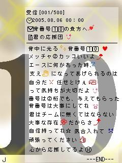 20070530194338.jpg