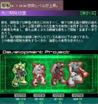 TEC2.jpg