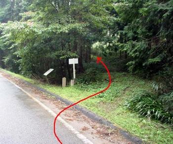 赤間関街道と大田方面の分岐点