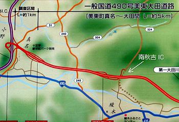 全体ルート図の一部「美東大田道路」