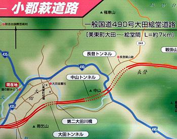 第二大田川橋-2