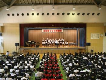 平成18年度 美祢郡小学校 音楽祭・科学発表会