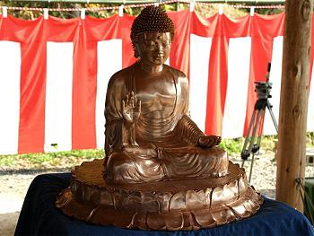 第21回国民文化祭やまぐち2006 in美東町-2