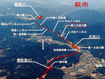 第二大田川橋-3