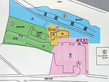 道の駅 みとう-4