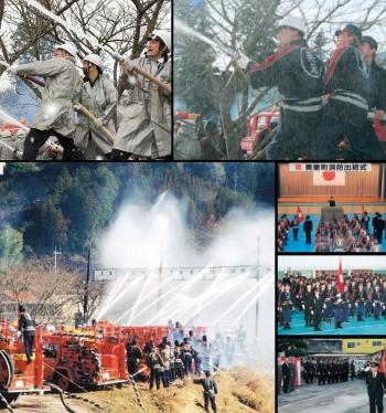 美東町消防出初め式