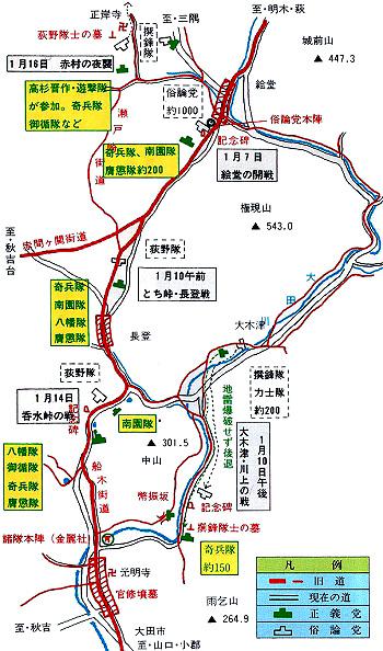 大田・絵堂戦役要図