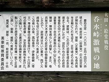 大田絵堂戦跡記念碑-3