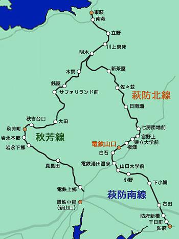 山口往還電気鉄道
