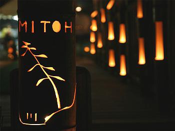 夜の「桜まつり」竹灯篭-3