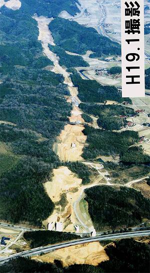 平成19年1月撮影の航空写真