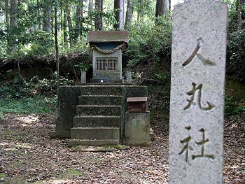 真長田八幡宮境内人丸社-2