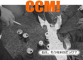山口スポーツスター缶コーヒーミーティング-2