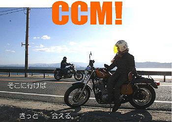 山口スポーツスター缶コーヒーミーティング-1
