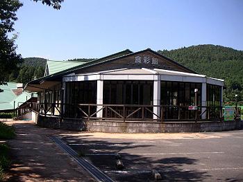 郷土料理の館 食彩館-2