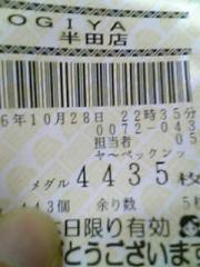 20061217170104