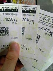 20061217173904