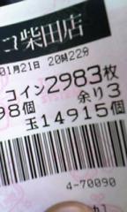 20070121212453