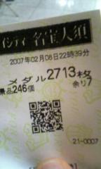 20070209153350