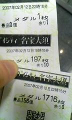 20070212235549