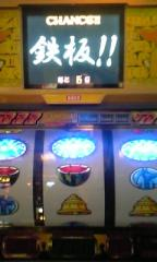 20070217132705