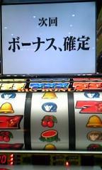 20070218232605