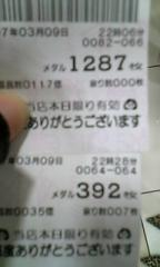 200703100006072