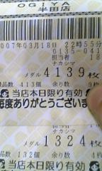 20070319154106